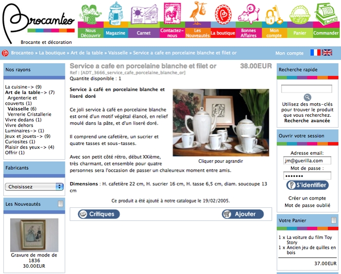 Envie D 39 Entreprendre Brocante Et Antiquites Sur Internet