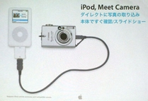 Ipod Camera Connector Shot